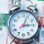 Особенности досрочного погашения ипотеки в Сбербанке