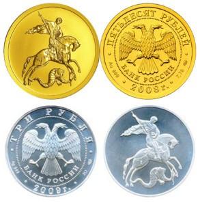 Технические характеристики монеты Георгий Победоносец