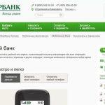 Как отключить Мобильный банк Сбербанк через телефон: подробная инструкция