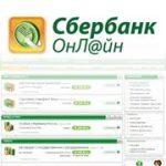 Обзор способов, которые помогут проверить баланс карты Сбербанка через СМС