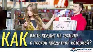 Как взять кредит если очень нужно взять кредит 5000 рублей на год