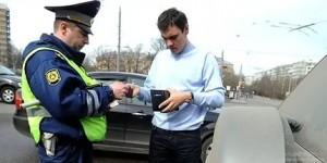 Штрафы, если автомобилем управляет водитель, который не указан в страховом полисе