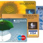 Как получить кредит от Сбербанка лицам-держателям зарплатных карт