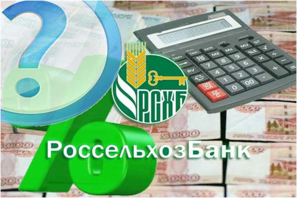 кредиты онлайн на банковскую карту без отказа 150000 рублей с плохой кредитной историей