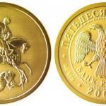 Золотая монета Георгий Победоносец от Сбербанка: покупать сейчас или подождать лучших времён?