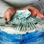 Может ли банк вернуть кредит обратно?
