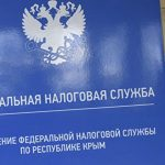 Какие возможности предоставляет официальный сайт республики Крым