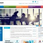 Официальный сайт Ростелекома – широкие возможности для каждого клиента!