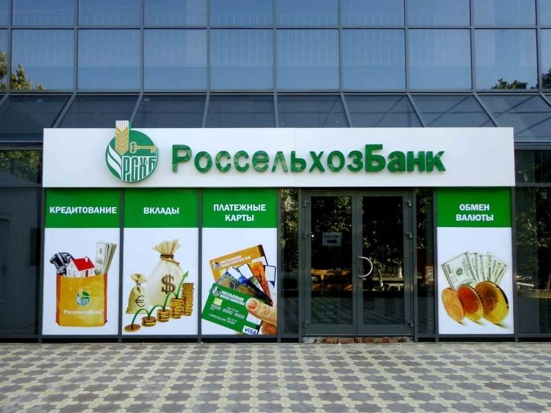 Рнкб вход в клиент банк интернет банкинг юридические лица