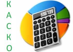 калькулятор осаго альфастрахование