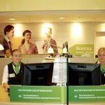Как юридическому лицу открыть счёт в Сбербанке