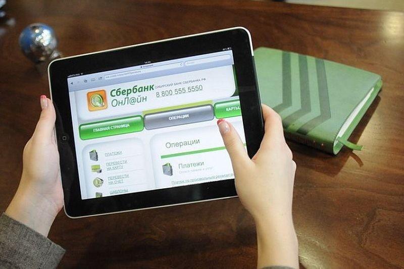 Программа премиального обслуживания «Сбербанк Первый» ✓ Специальные предложения, эксклюзивные сервисы.