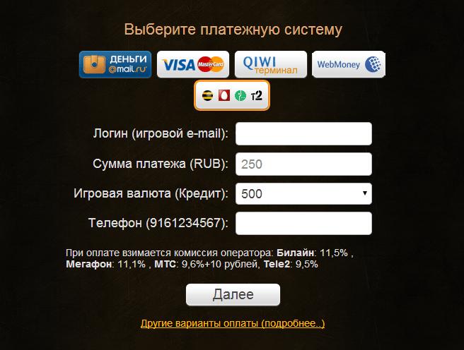 кредит наличными тинькофф банк отзывы 2020