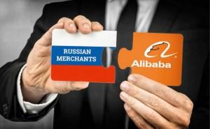 Создание «русского Alibaba» в России