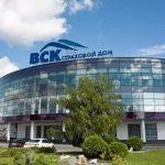 Страховая компания ВСК в Волгограде: можно ли ей доверять? Что говорят клиенты?