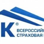 Страховая компания ВСК и удобство сотрудничества с ней