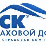 Страховая компания ВСК Санкт-Петербурга: ключевые особенности и адреса отделений