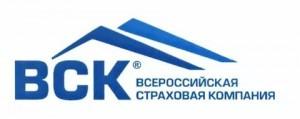 Страховая компания ВСК
