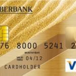 Банковские карты Visa Gold Сбербанк: стоит их получать или обойтись обычными картами?