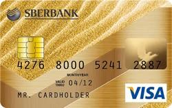 Visa Gold Сбербанк: преимущества и особенности