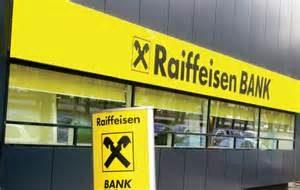 Вклады в банке Райффайзен