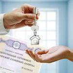 Можно ли взять ипотеку, если официальная зарплата небольшая? Как это сделать?