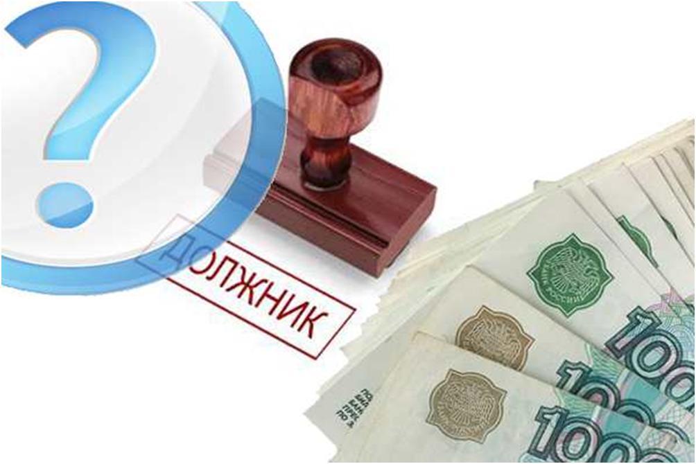 помогите взять кредит с просрочками срочно нужно