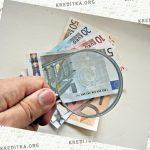 Где можно сделать вклады в банках Воронежа под высокий процент