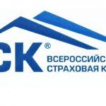 Полезная информация о ВСК Страхование в Екатеринбурге