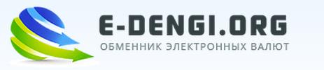 https://investtalk.ru/wp-content/uploads/2017/05/obmennik-e-dengi.png