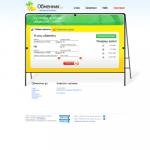 Обменник Obmennik.ru: заслуживает ли он доверия? Доступные обмену виды валют. Каковы отзывы клиентов?