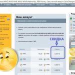 Обменник SaveChange.ru: заслуживает ли он доверия? Какие валюты здесь можно обменять? Что говорят клиенты?