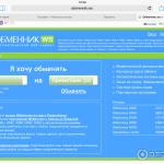 Obmennik.ws: преимущества, достоинства и отзывы клиентов