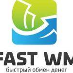 Официальный сайт обменника Fastwm.biz, отзывы, виды валют, описание