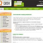 Электронный обменник 2cash.ru: навигация по сайту и отзывы посетителей