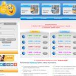 Обменник Меняйко.com.ua: заслуживает ли он доверия? Доступные обмену виды валют. Каковы отзывы клиентов?