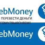 Почему клиенты выбирают официальный сайт обменника exwp.com: описание и отзывы