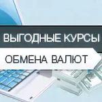 Использование официального сайта обменника Obmen.Tech: описание. Какие есть отзывы? С какими валютами работает ресурс?