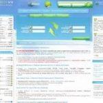 Эффективный способ для вывода и ввода электронных видов валют обменник exchangerwm.com