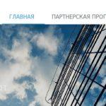 Обменник Obm.com.ua: заслуживает ли он доверия? Доступные обмену виды валют. Каковы отзывы клиентов?