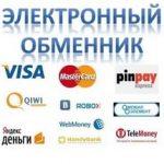 Быстрый обмен валют на сайте Obmenka.Online: первые шаги и работа с электронной валютой