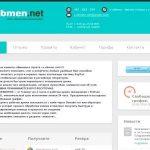 Как вывести деньги или пополнить электронные кошельки? Что предлагает v-obmen.net? Какие о нем есть отзывы?