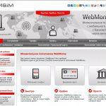Обменник Wmsim.ru: заслуживает ли он доверия? Доступные обмену виды валют. Каковы отзывы клиентов?