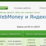 Обменник Vilkov.com: заслуживает ли он доверия? Доступные обмену виды валют. Каковы отзывы клиентов?