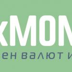 Обменник ExMoney.me: заслуживает ли он доверия? Доступные обмену виды валют. Каковы отзывы клиентов?