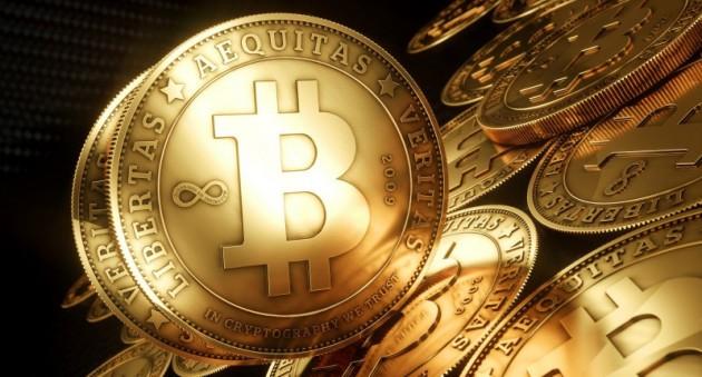 Где купить биткоины за рубли без комиссии и регистрации что вычисляется в биткоине