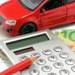 Онлайн-способы для проверки транспортного налога по приобретенному автомобилю