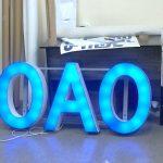 Световые буквы для наружной рекламы – идеальное решение для маркетологов