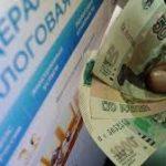 Налоги и сборы субъектов РФ: подробное описание и особенности