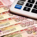 Налог на доходы физических лиц в 2018 году
